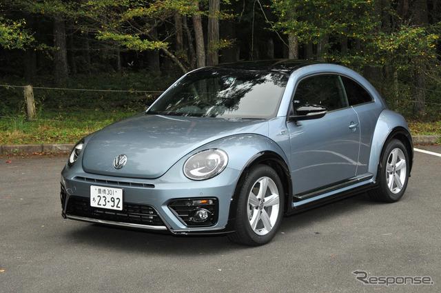 【VW ザ・ビートル 改良新型】1.4リットルエンジンの採用で300万円を切ったRライン[写真蔵]