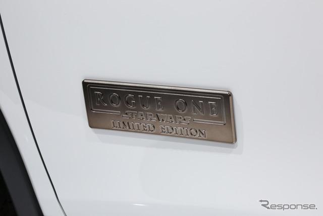 日産 ローグ:ローグワン スター・ウォーズ リミテッドエディション(ロサンゼルスモーターショー16)