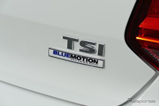 VWポロ TSIトレンドライン