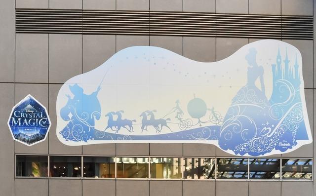 二子玉川ライズ S.C.「TOKYU CHRISTMAS WONDERLAND 2016 ‐Disney CRYSTAL MAGIC‐」©Disney