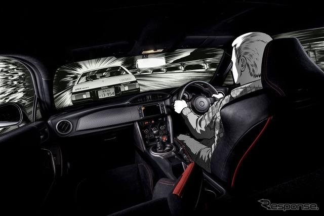 トヨタ GT86(86)の『頭文字D』仕様