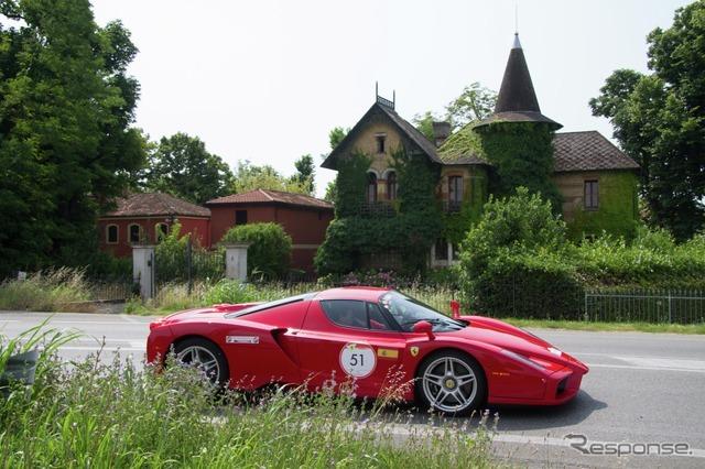 第5回フェラーリ・カバルケード