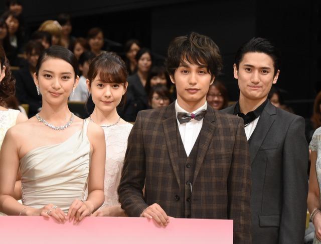 左から:武井咲、トリンドル玲奈、中村蒼、中村隼人/「せいせいするほど、愛してる」完成披露特別試写会