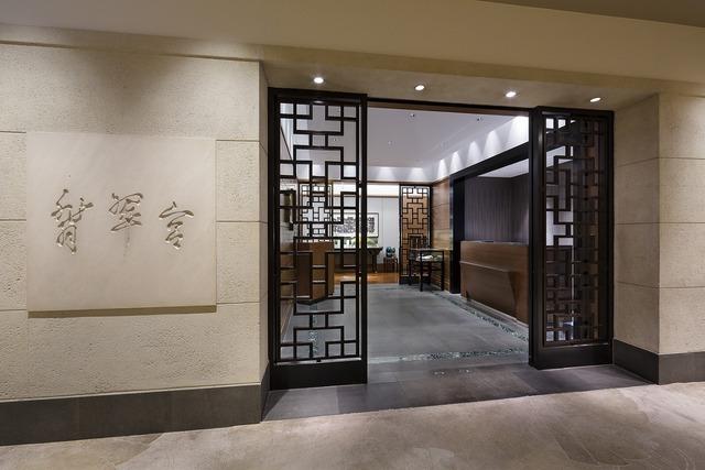 中国料理「翡翠宮(ひすいきゅう)」エントランス