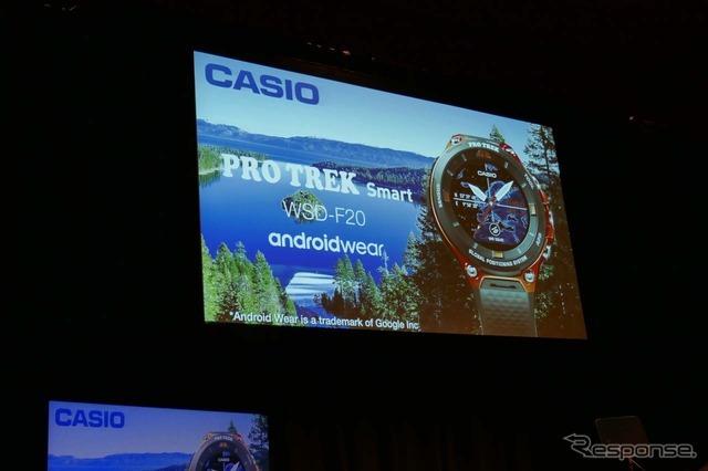 1月4日にマンダレベイホテルで開催されたカシオ計算機のプレスカンファレンス