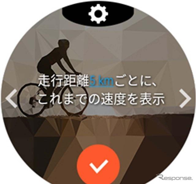「MOMENT SETTER」は 各アクティビティ中に指定したタイミングを通知してくれるアプリ