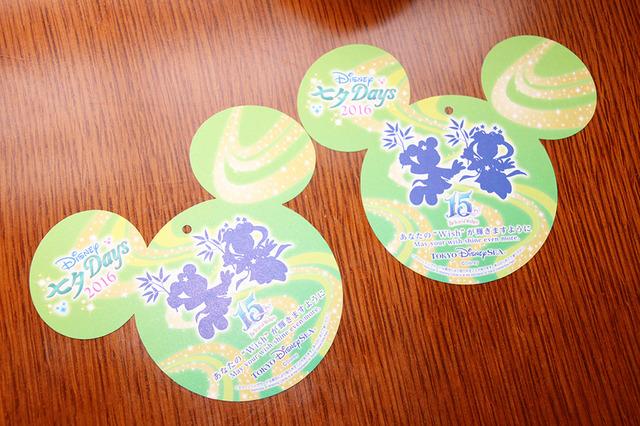 オリジナルウィッシングカード(短冊)「レストラン櫻」
