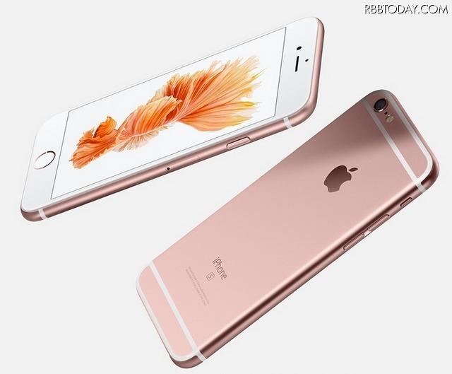 iPhone 6sでは、新たにローズゴールドが加わったが、iPhone 7では果たして?