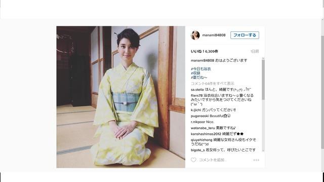 橋本マナミ「清楚にみえてちょっとスケスケ」…純白の色っぽい衣装披露