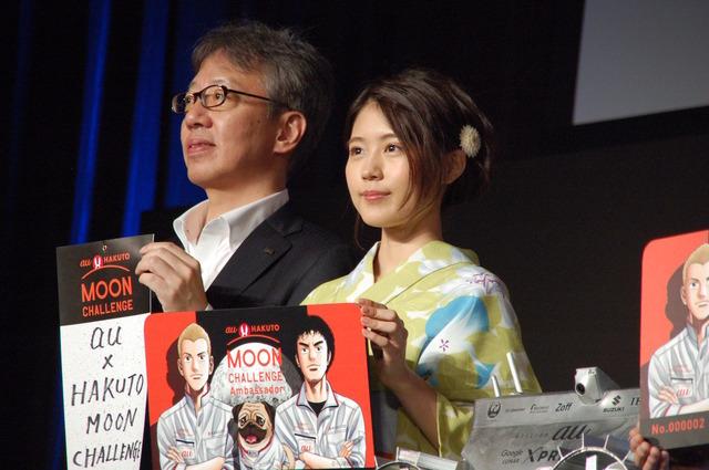有村架純と篠原ともえがサカナクションに頭を下げ、ライブを要請