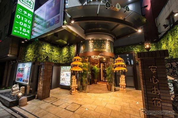 安心お宿プレミア新宿駅前店
