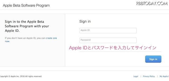 iOS 10ベータ版、使ってみた!ダウンロード方法をチェック