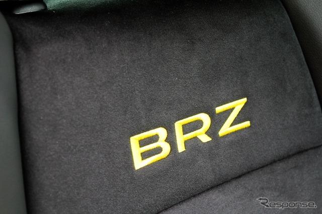 スバル BRZ Yellow Edition(プロトタイプ)