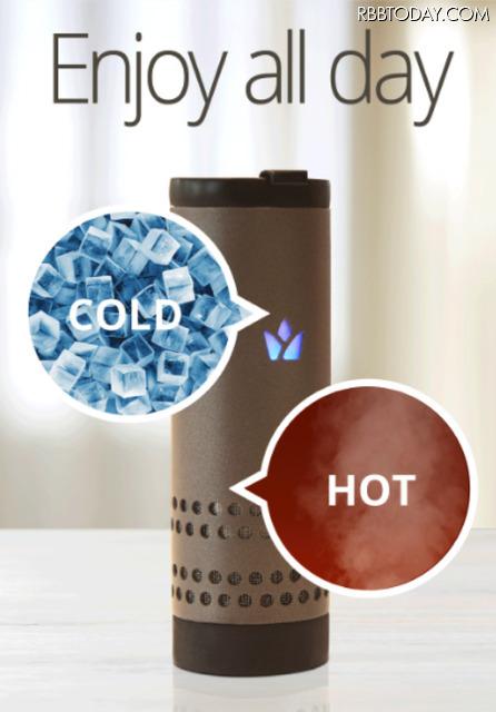 これは画期的! スマホで10度から70度まで温度調整できるタンブラー「Yecup 365」