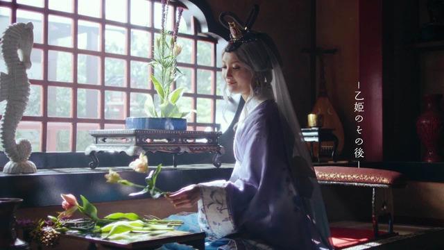 au三太郎新WEBムービー「未来の乙姫」篇