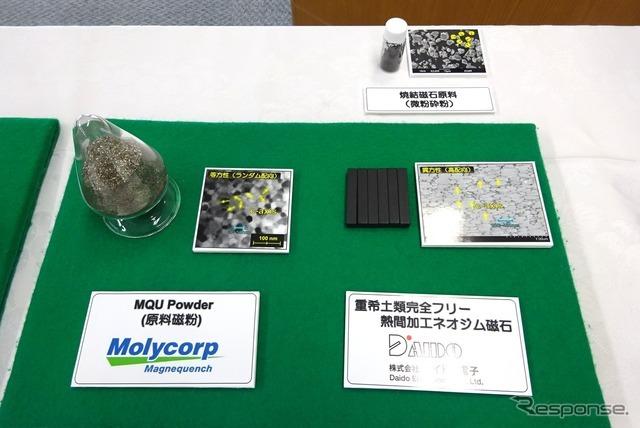 希土類不使用の磁石によるHV用モーターを開発