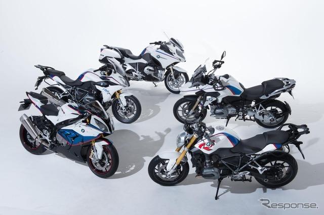 BMWモトラッド・セレブレーション・エディション