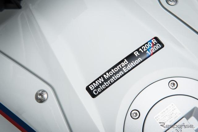 BMW R1200R セレブレーション・エディション
