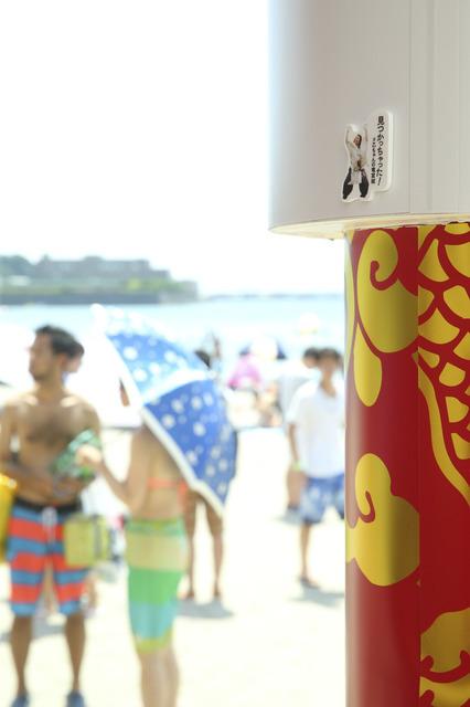 auの海の家 乙ちゃんの竜宮城が逗子海岸海水浴場にオープン