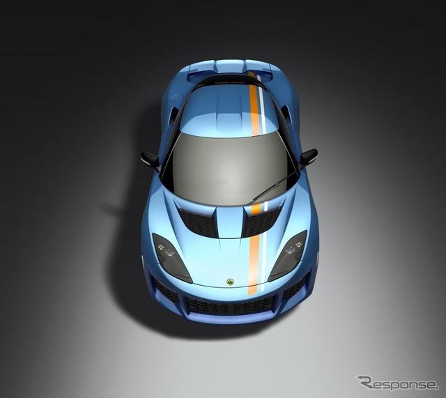 ロータス エヴォーラ400 ブルー&オレンジ