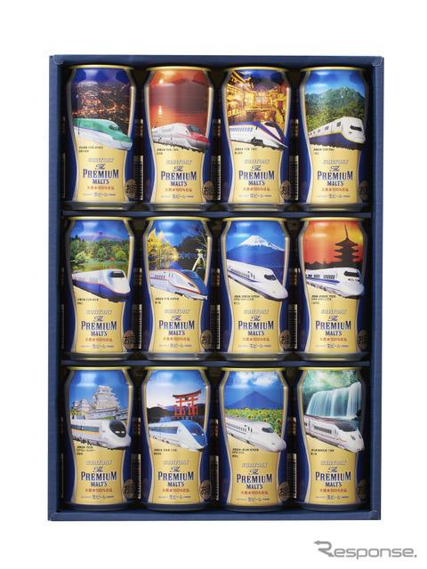 『ザ・プレミアム・モルツ』新幹線デザイン缶アソートセット