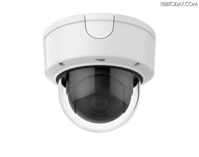 「AXIS Q36シリーズ」は独自のリモートPTRZ機能を搭載した固定ドームカメラ。素早く簡易な設置が可能で、再設定作業もネットワーク上で行うことができる(画像はプレスリリースより)