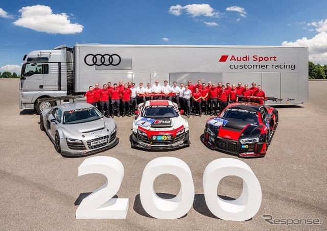 累計生産が200台に到達したアウディ R8 LMS
