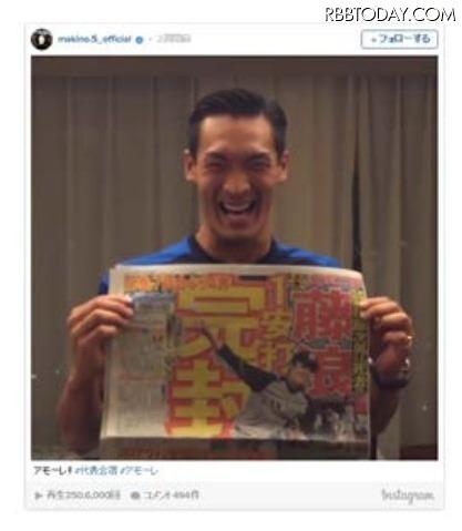 「槙野智章選手(@makino.5_official)」による投稿