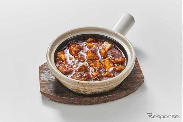 4 土鍋麻婆 マルチョウ(もつ焼き 栄司)