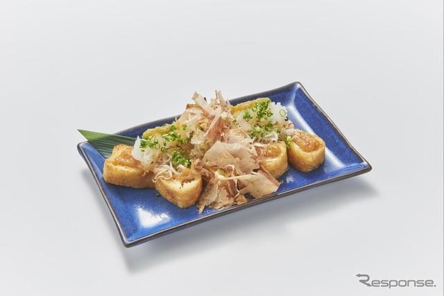 15 栃尾揚げの神楽南蛮味噌ゆずこしょうおろしのせ(日本酒スローフード 方舟)