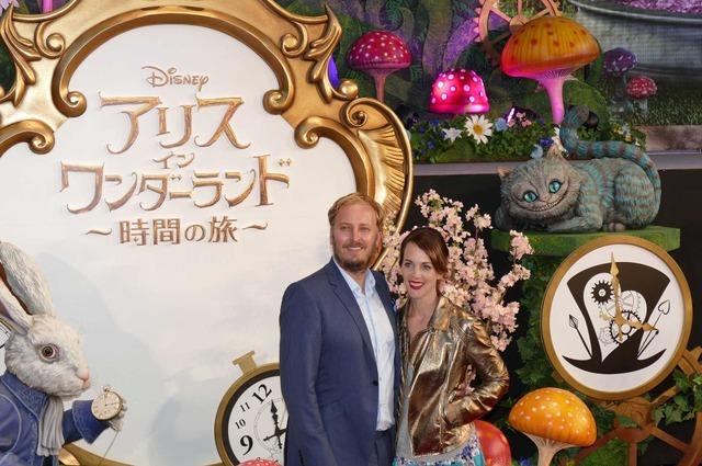 『アリス・イン・ワンダーランド/時間の旅』ジャパン・プレミア