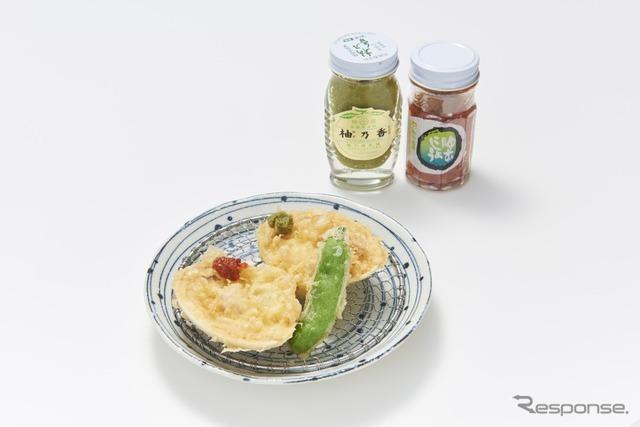 17 殻揚げ蛤 ゆず胡椒(天ぷら 天喜代)