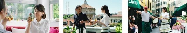 長友佑都がカトパンとイタリアで共演…アサヒ オフ新テレビCM