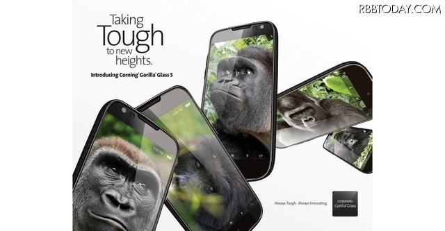 iPhone 7でも搭載? 高耐久性モデル「ゴリラガラス 5」発表