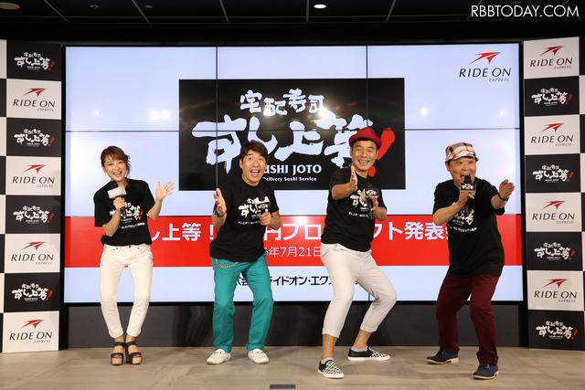鈴木奈々、仲直りのキス芸で迫る上島竜兵に強烈ビンタ!