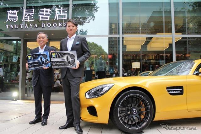 CCCマーケティング取締役会長の村口伸一氏(左)とメルセデス・ベンツ日本代表取締役社長兼CEOの上野金太郎氏