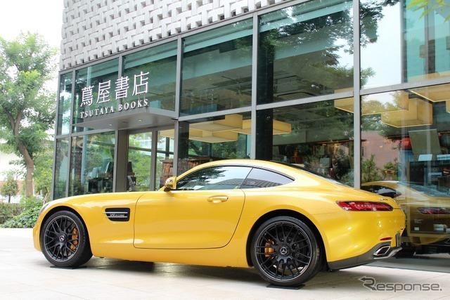 Mercedes-Benz Lifestyle Lounge