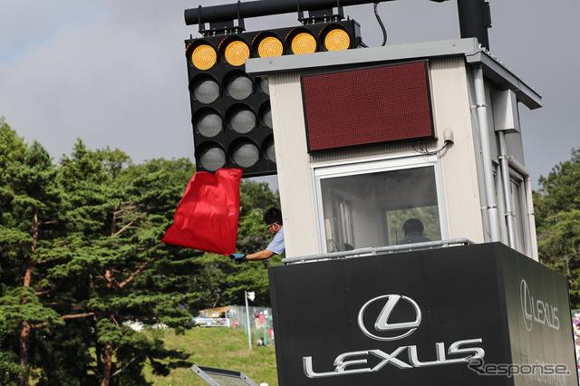 レースは終盤に赤旗中断、そのまま終了となった。