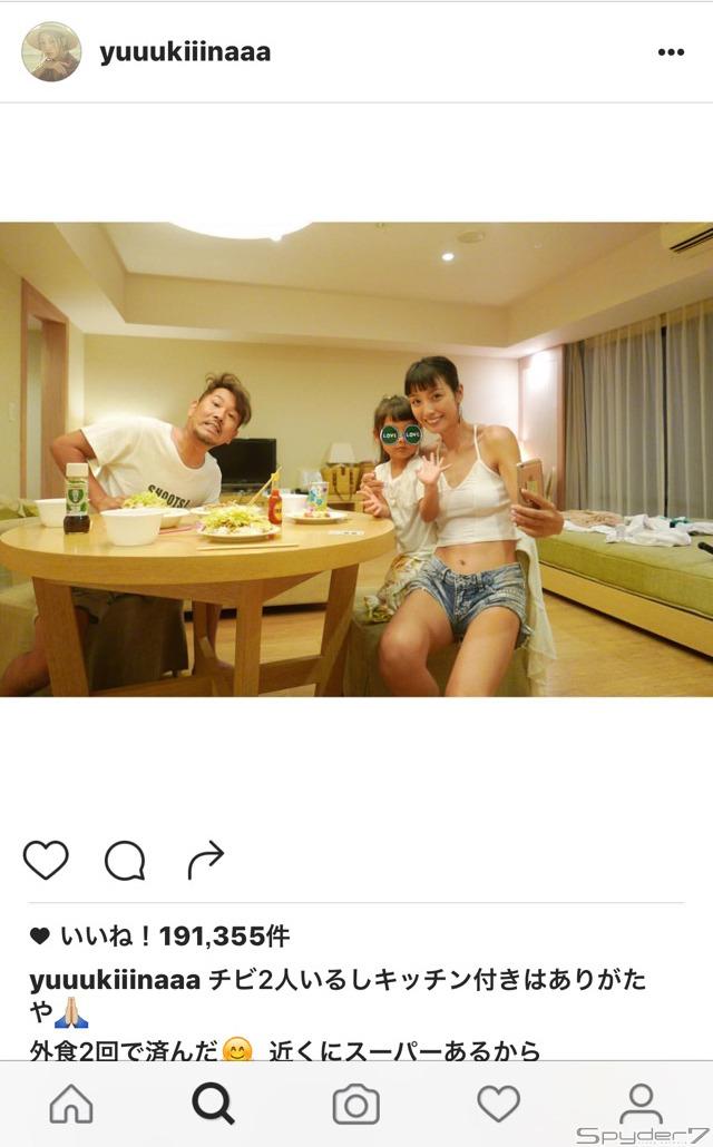 木下優樹菜Instagramより