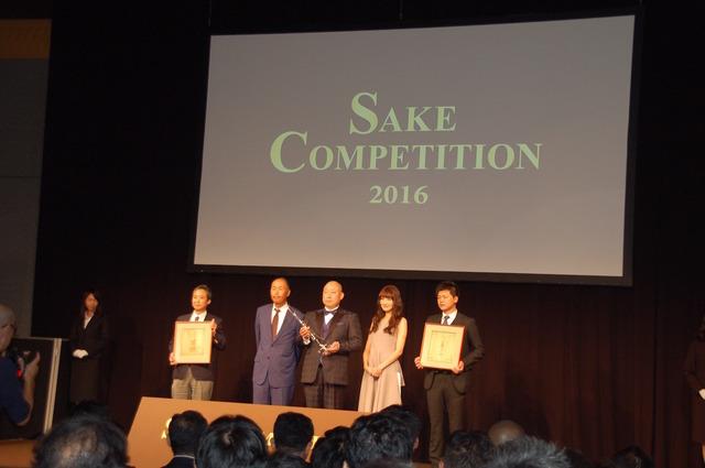 『SAKE COMPETITION 2016』表彰式(2016年7月29日)