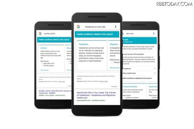 """今後は病気の相談もGoogleに!米国で""""病状検索サービス""""が開始"""