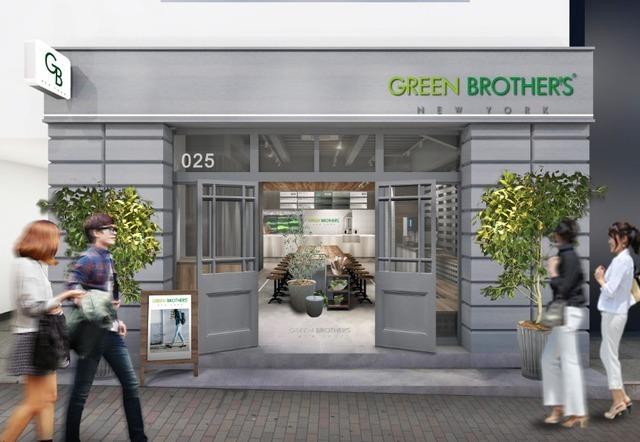 「GREEN BROTHERS」店舗外観