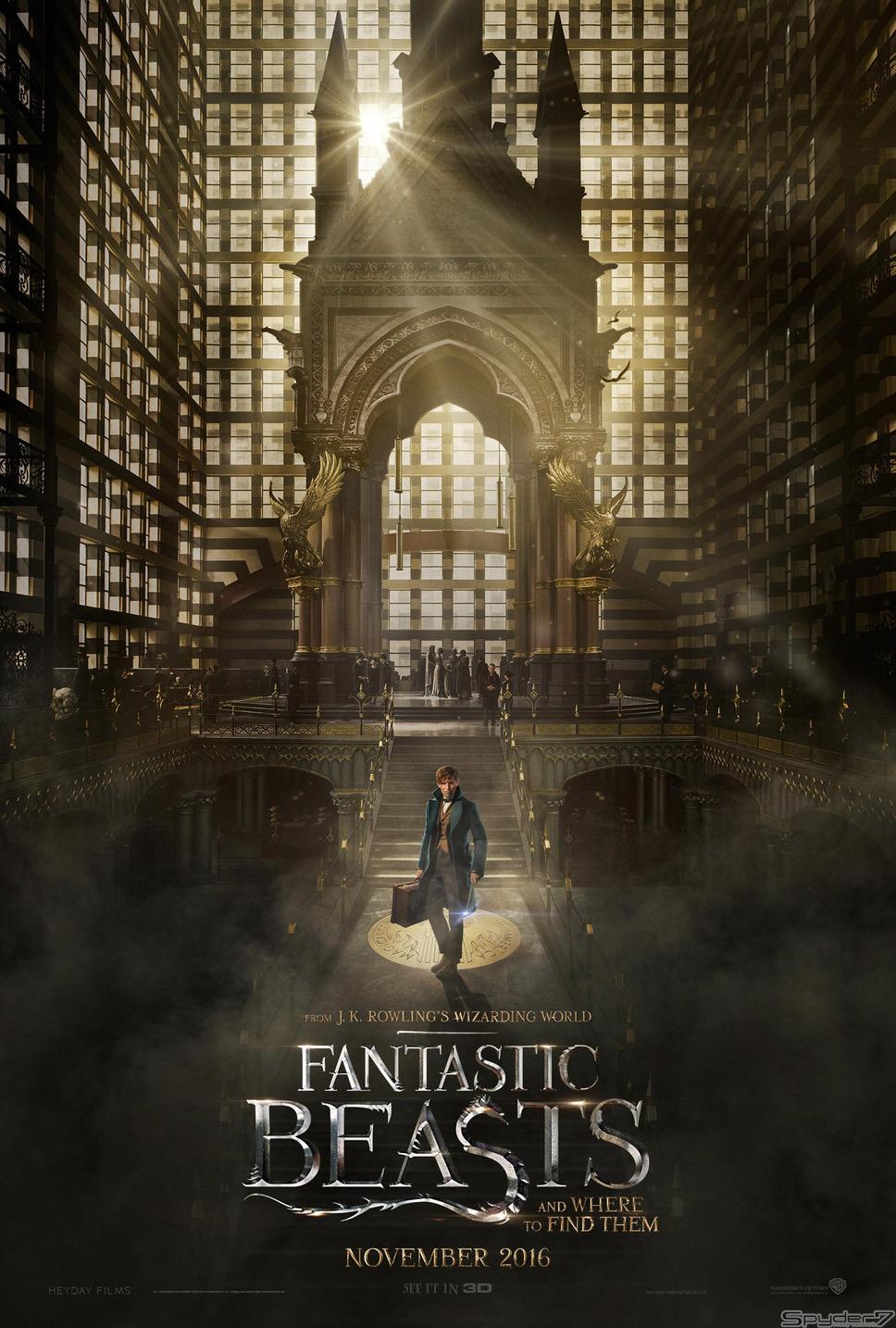 ファンタスティック ビーストと魔法使いの旅