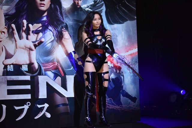 吉木りさ/『X-MEN:アポカリプス』スペシャル・プレミアイベント