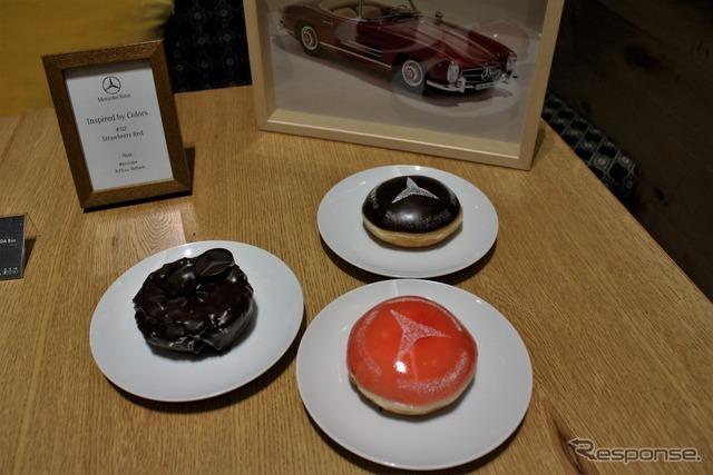 クリスピー・クリーム・ドーナツの新商品