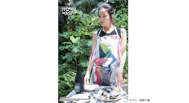 ミハイルギニス「おもてなしのスカーフ」伊勢丹新宿にて期間限定ポップアップショップ開催。写真のモデルは、女優・紺野千春。