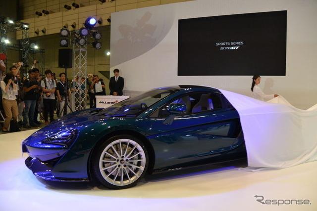 マクラーレン 570 GT