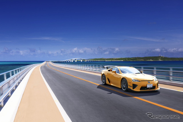 LEXUS AMAZING EXPERIENCE The 6th DRIVING LESSON