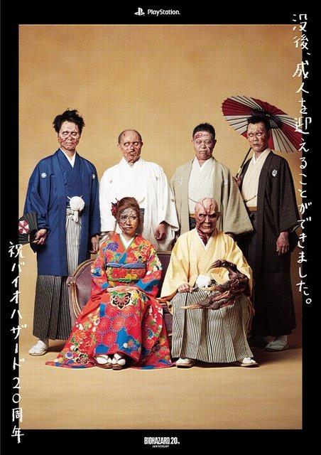 ゾンビになったSIE社員が「成人式」を実施!?川田将央も驚いた『バイオ』20周年を祝うサプライズ