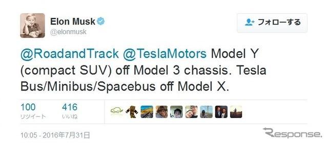 新型コンパクトSUVの車名を「モデルY」と明かしたテスラのイーロン・マスクCEO